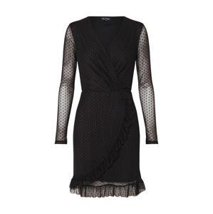 Miss Selfridge Koktejlové šaty 'DOBBY'  černá