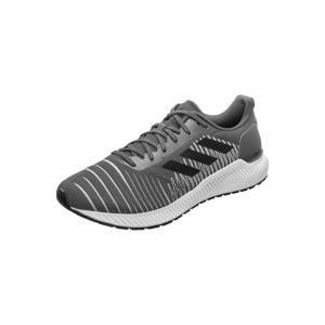 ADIDAS PERFORMANCE Běžecká obuv 'Solar Drive'  šedá / antracitová