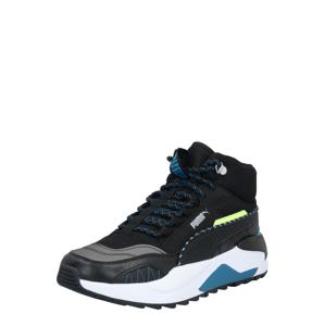 PUMA Šněrovací boty 'X-Ray 2 Square'  tmavě modrá / černá / šedá